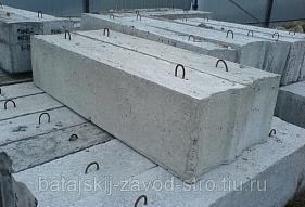 фундаментные блоки ФБС по ГОСТ 13579-78