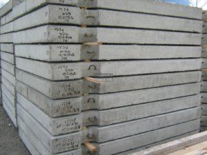 дорожные плиты по ГОСТ 21924.0-84
